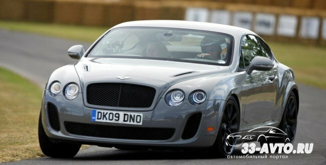 Bentley Supersports GT